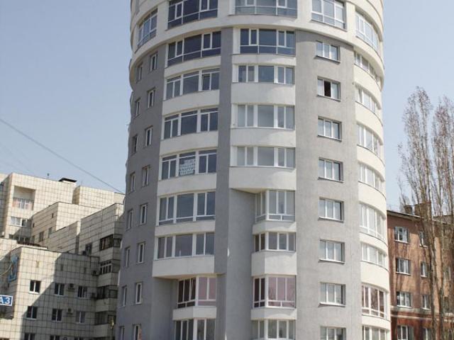 VORONJEZ (Venemaa)